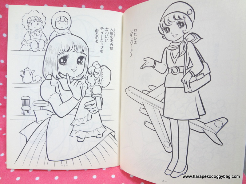 Below Are Photos Of Each Page In The Coloring Book