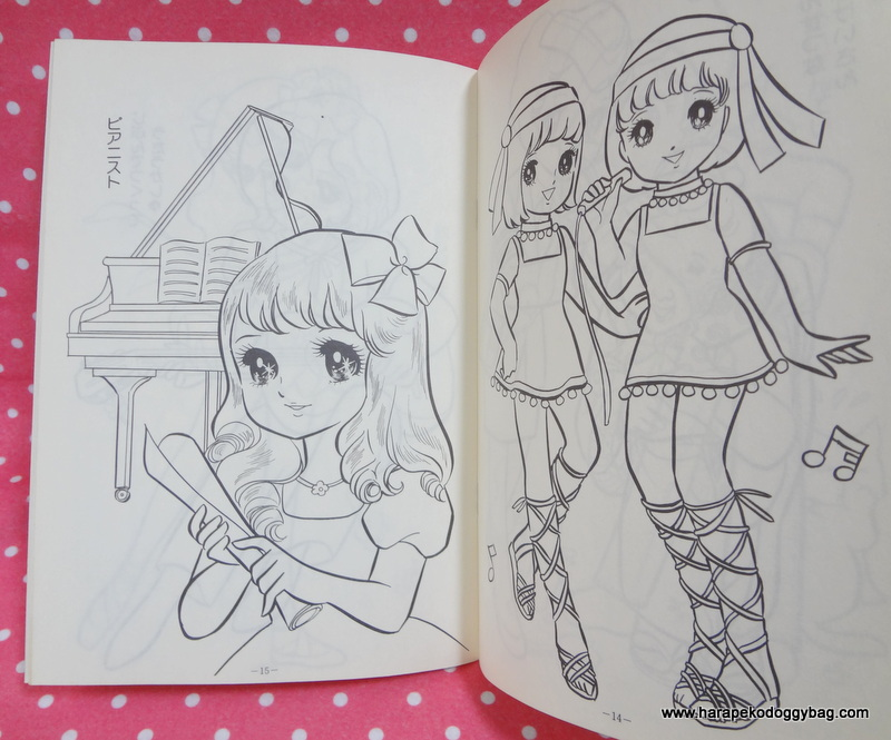 Vintage Japanese Retro Stationery Coloring Book