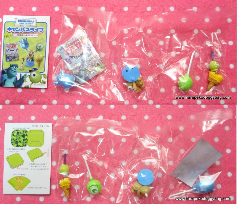 Disney Pixar Monsters University 3 Piece Room In A Box: Re-ment, Rement, Puchi, Japanese Dollhouse Miniatures, All