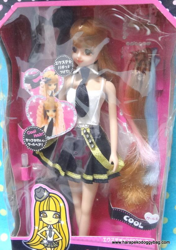 Cool Japanese Toys : Japanese toys kawaii cute dolls takara tomy jenny doll