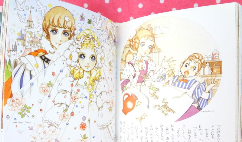 takahashi macoto coloring pages - photo#39