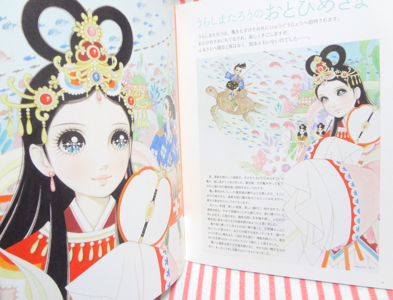 japanese book books all kawaii