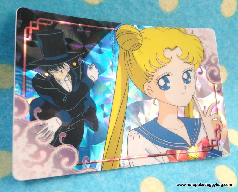 Sailor Moon Super S Banpresto PART 1-3