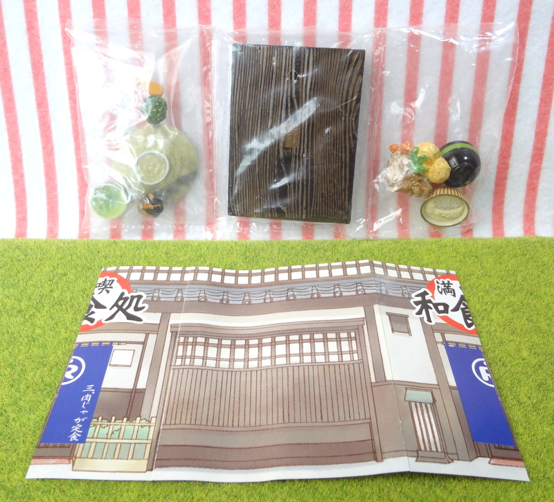 Re-ment, Rement, Japanese Dollhouse Miniatures, All