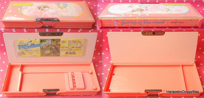 Keywords vintage japanese stationery retro pink pencil case stationery shoujo 80s girl girly fairies of the wood saeki kayono rabbit fairy ...  sc 1 st  HarapekoDoggyBag & vintage japanese stationery retro pink pencil case stationery ... Aboutintivar.Com