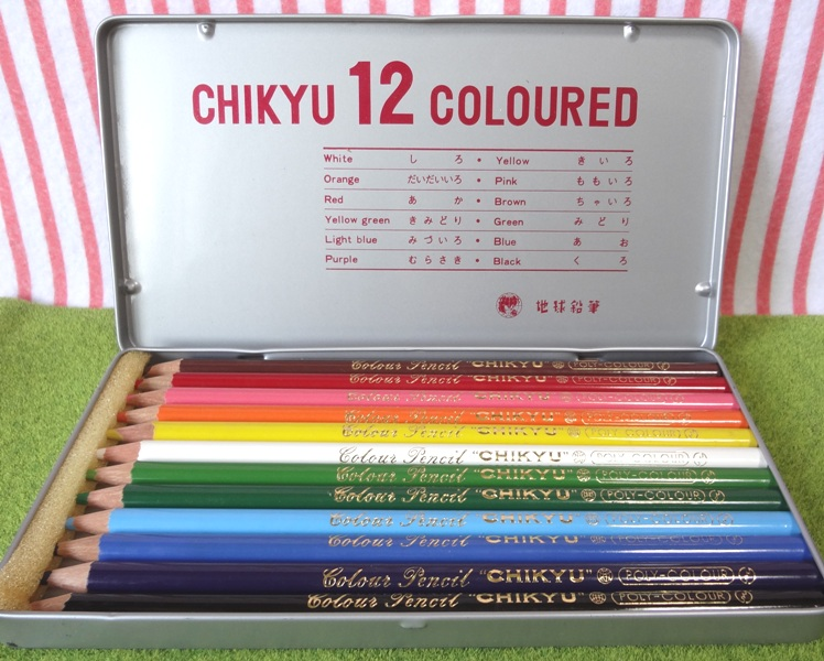 color pencils Vintage