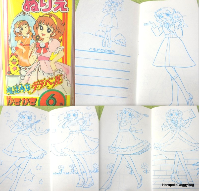 Keywords Vintage Japanese Anime Lalabel Magical Girl Retro Shoujo Seventies Girly Kawaii Cute Stationery Color Markers Mini Coloring Book